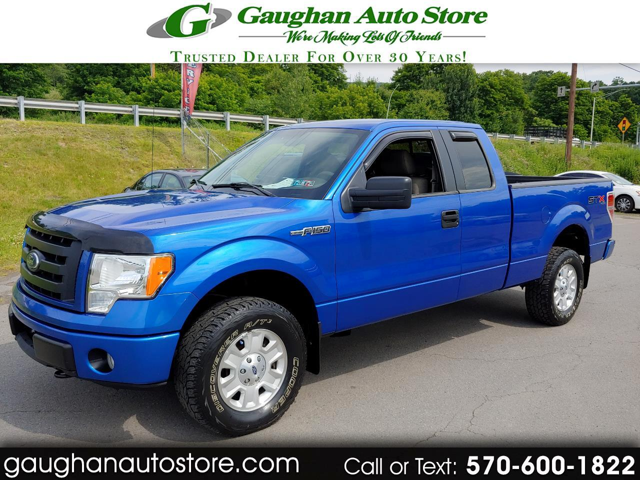 2010 Ford F-150 STX Extended Cab