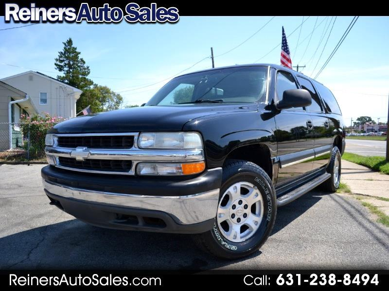 used 2003 chevrolet suburban lt 1500 for sale in west babylon ny 11704 reiners auto sales west babylon ny 11704 reiners auto sales