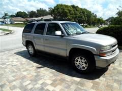 2006 Chevrolet Tahoe Limited/Z71