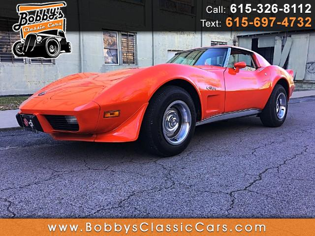 1976 Chevrolet Corvette Stingray 1LT Coupe Automatic