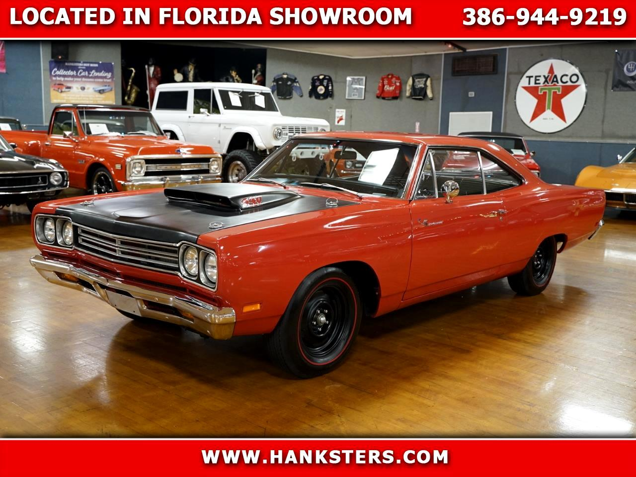 1969 Plymouth Road Runner A12 Style