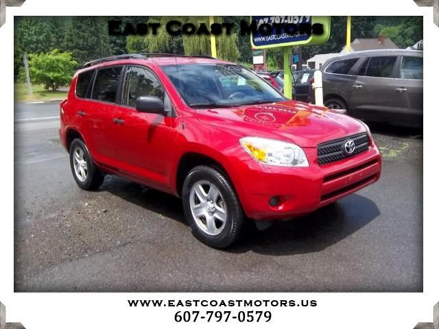 East Coast Motors Binghamton Ny