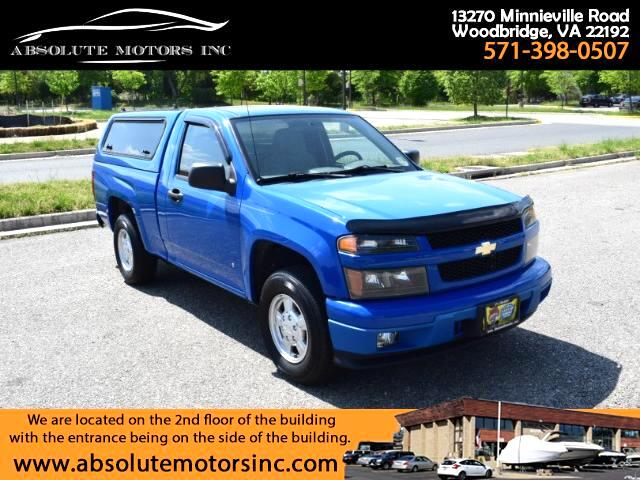 2007 Chevrolet Colorado 1LT 2WD