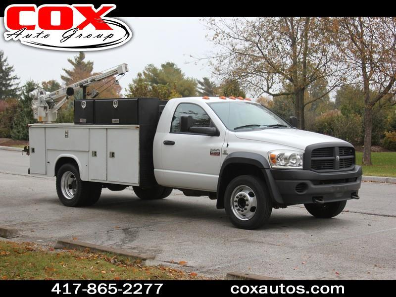 2008 Dodge Ram 4500 Mechanic's Service Truck
