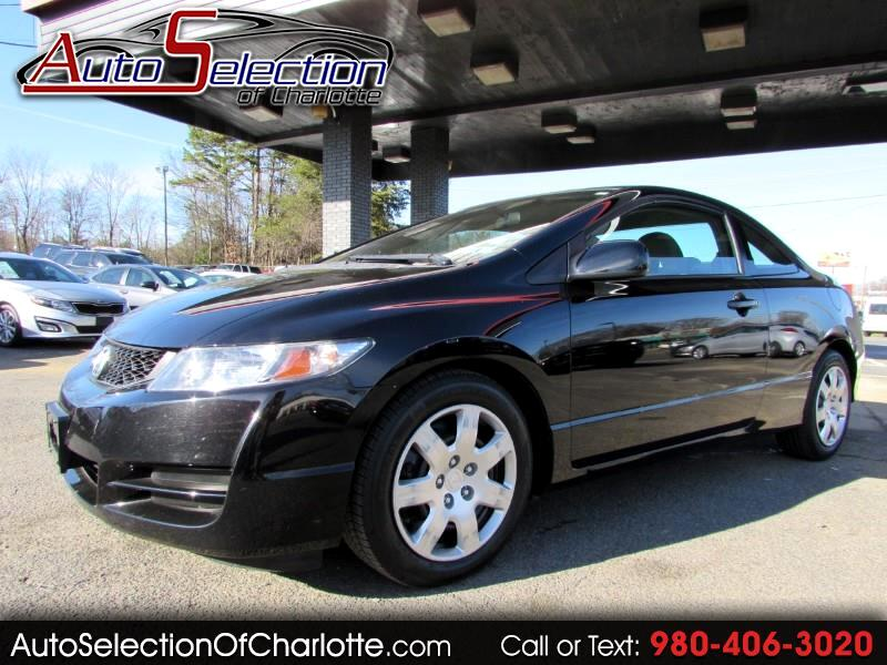 2011 Honda Civic LX Coupe 5-Speed MT