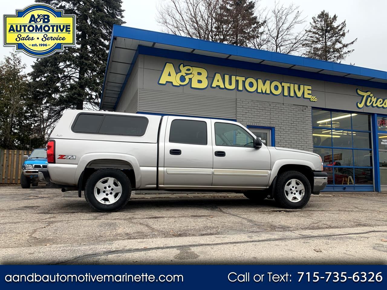 """Chevrolet Silverado 1500 Crew Cab 143.5"""" WB 4WD Z71 2005"""