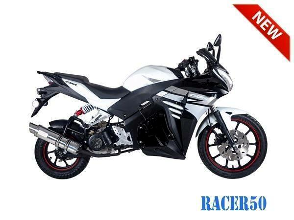 TaoTao Racer50  2020