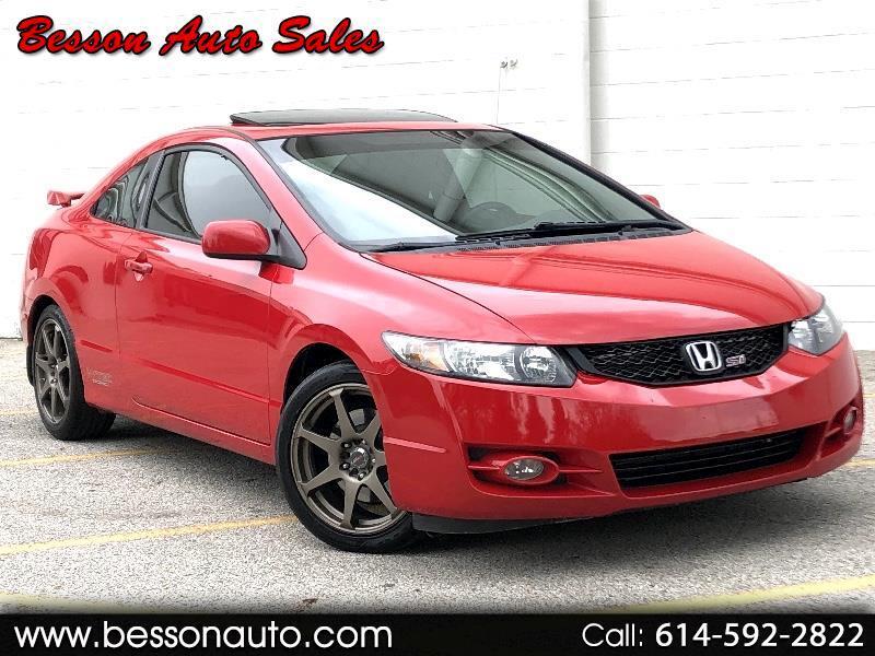 Honda Civic Coupe Si Manual 2011