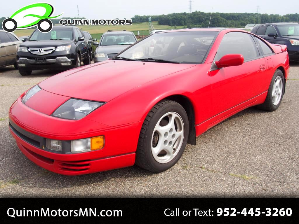 1990 Nissan 300ZX 2dr Hatchback Coupe Turbo 5-Spd