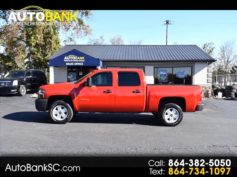 2010 Chevrolet Silverado 1500 1LT Crew Cab 4WD