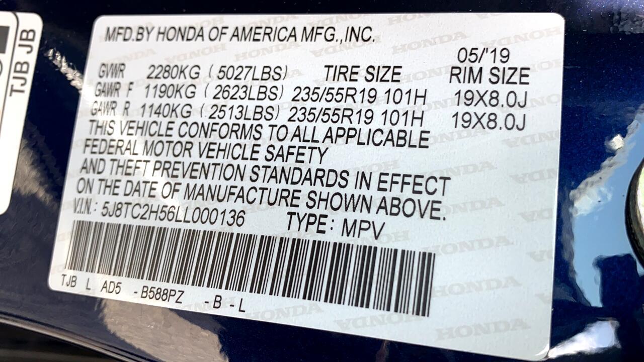 2020 Acura RDX SH-AWD w/Technology Package