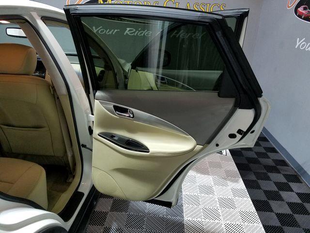 2008 Infiniti EX EX35 Journey