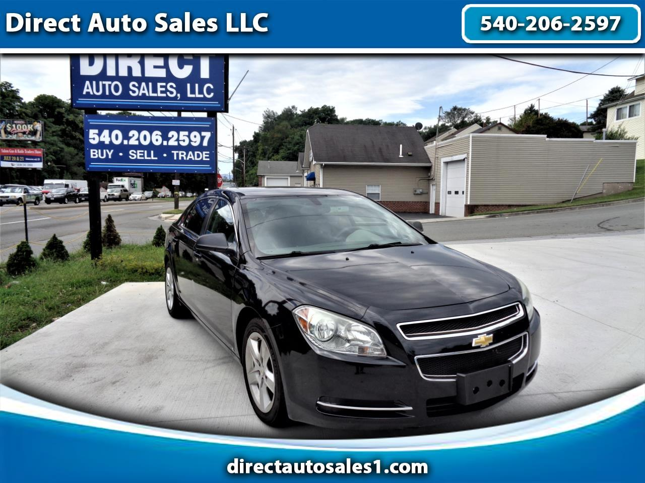 Direct Auto Sales >> Used Cars Roanoke Va Used Cars Trucks Va Direct Auto