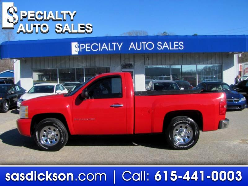 2008 Chevrolet Silverado 1500 LS SHORT BOX
