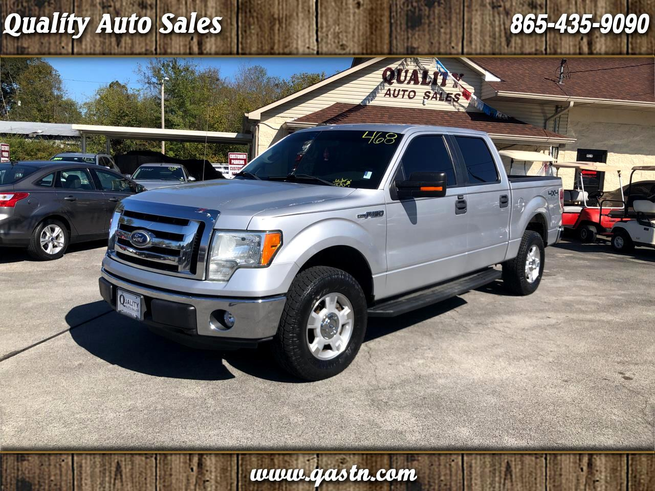 2011 Ford 1/2 Ton Truck