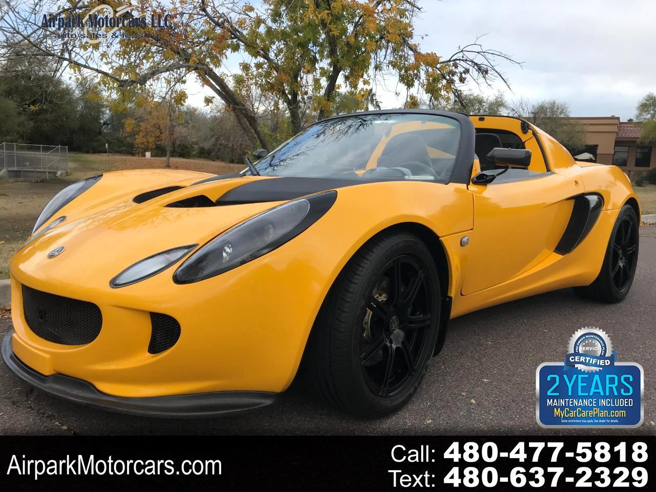 Lotus Elise 2dr Convertible 2005