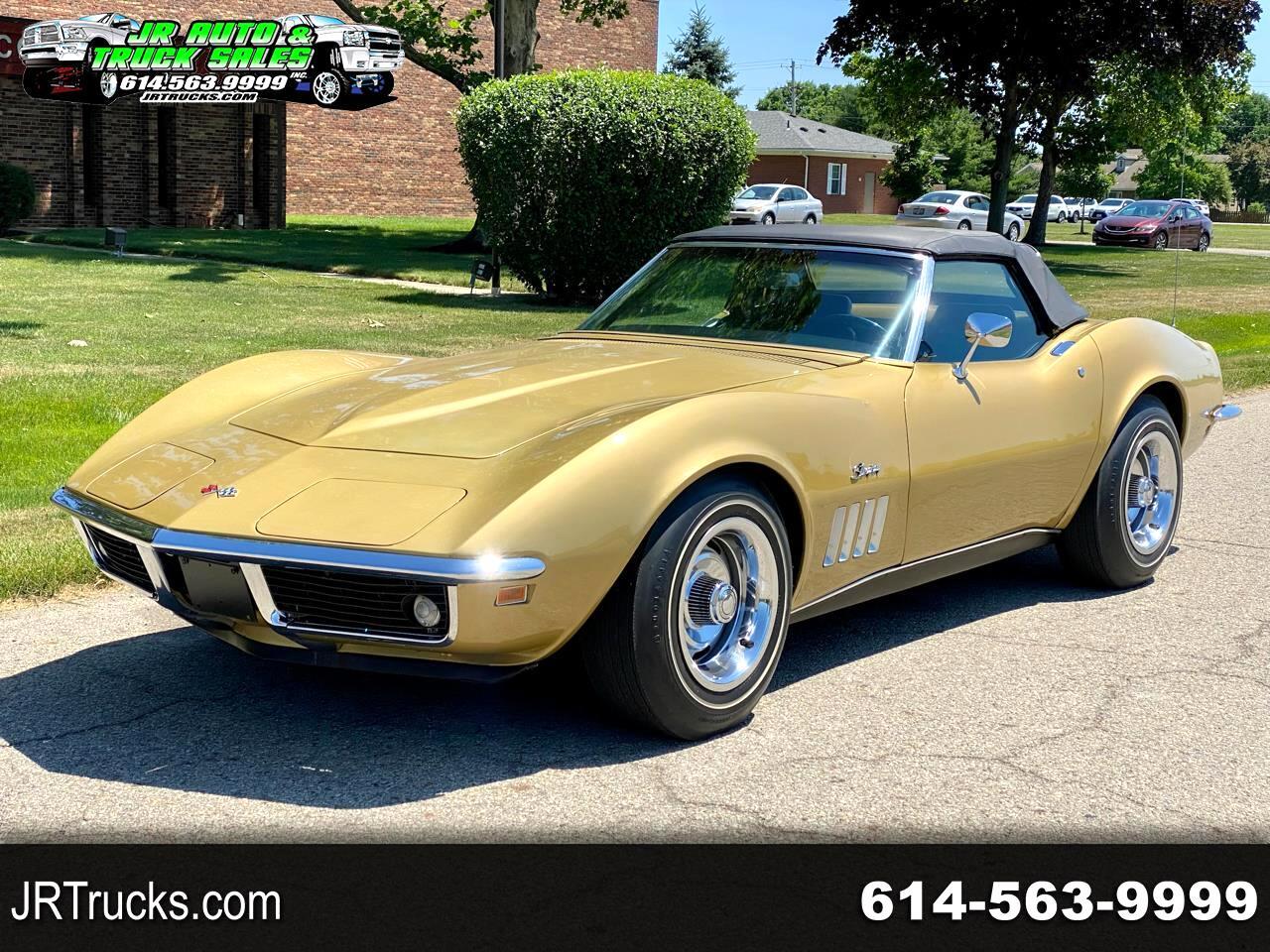 1969 Chevrolet Corvette 1LT 2D Coupe