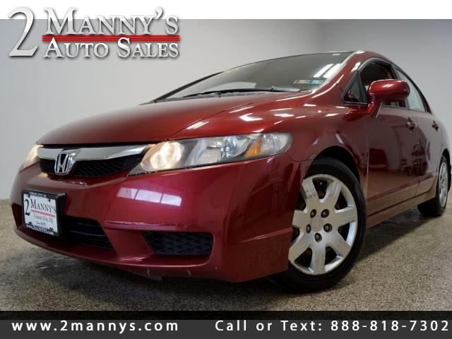 Used 2011 Honda Civic For Sale In Union City, NJ 07087 2 Mannys Auto Sales