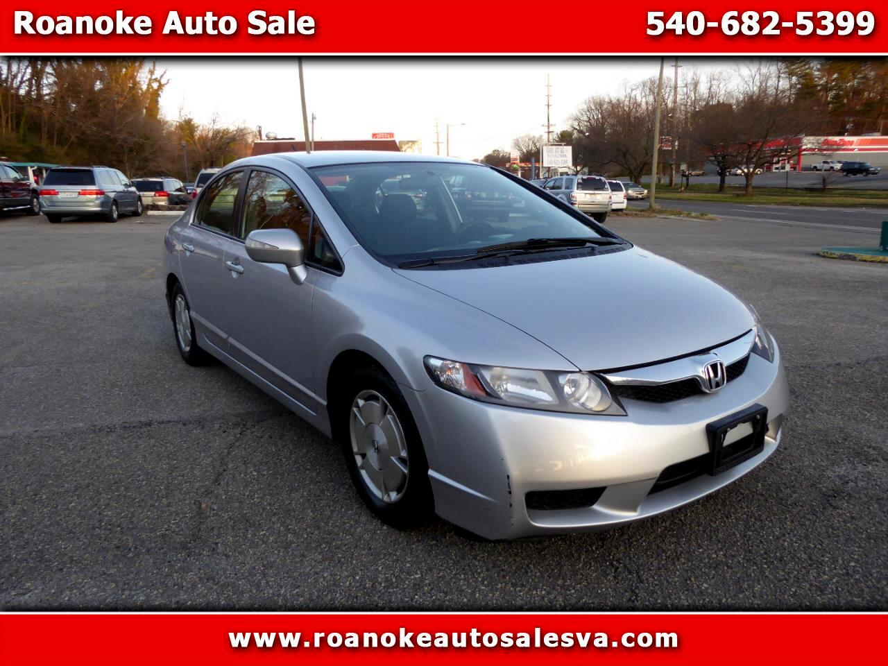 Honda Civic Hybrid CVT AT-PZEV 2010