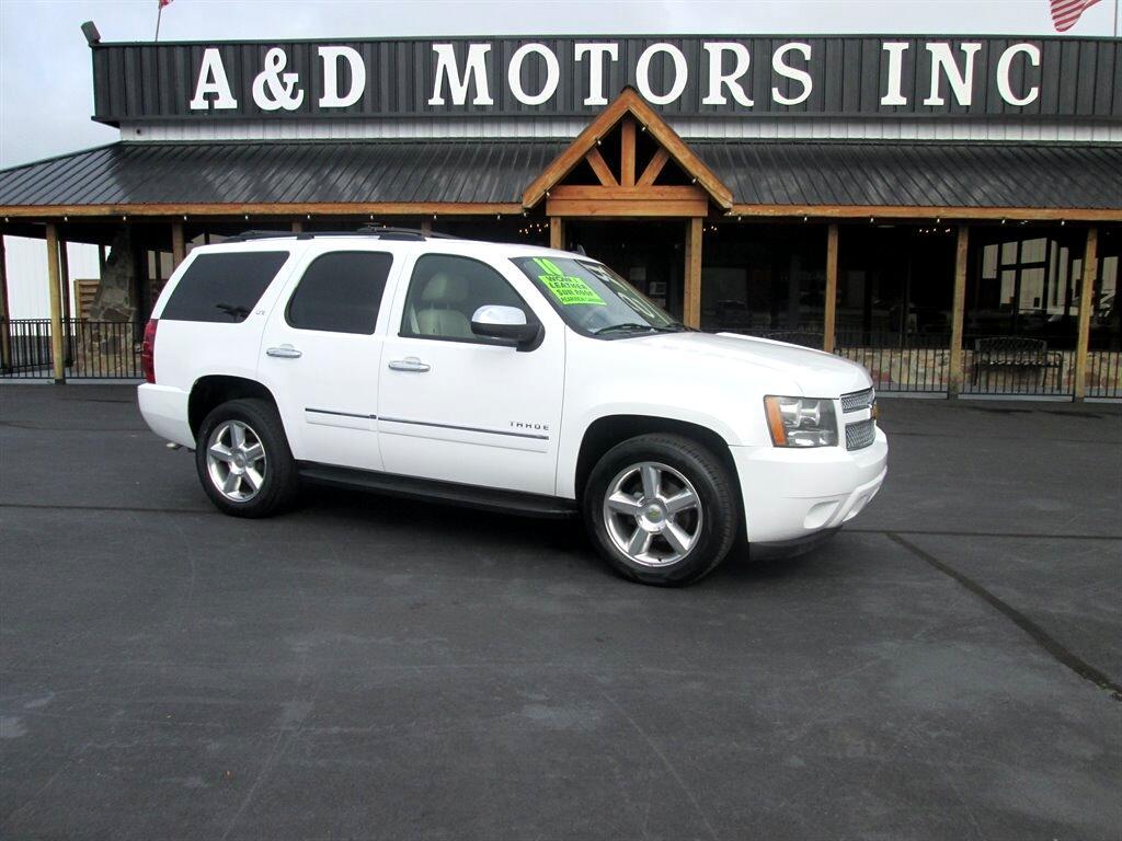 Chevrolet Tahoe 2WD 4dr 1500 LTZ 2010