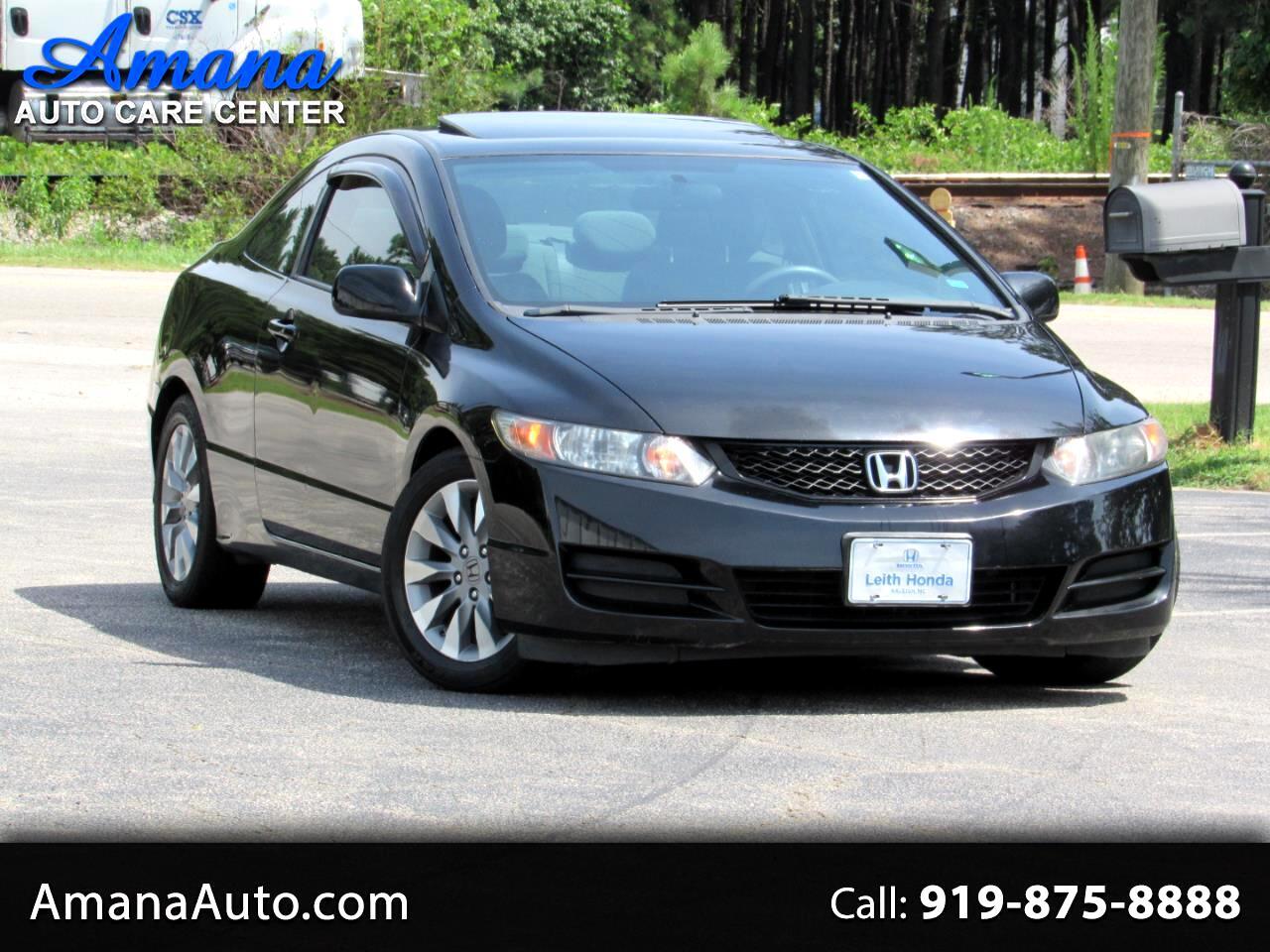 2011 Honda Civic Cpe 2dr Auto EX