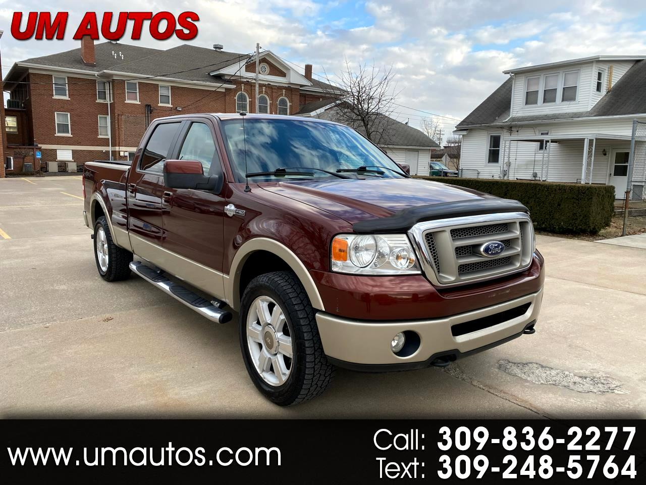 """Ford F-150 4WD SuperCrew 145"""" King Ranch 2007"""