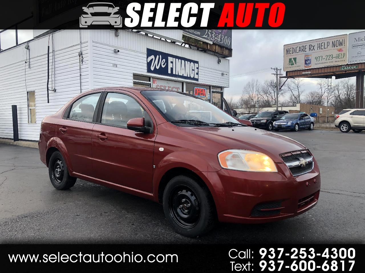 2007 chevrolet aveo ls fuel filter used cars for sale dayton oh 45420 select auto  used cars for sale dayton oh 45420