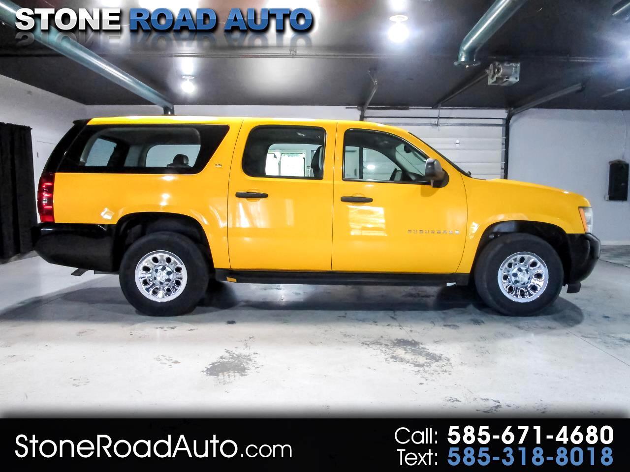 2008 Chevrolet Suburban 4dr 1500