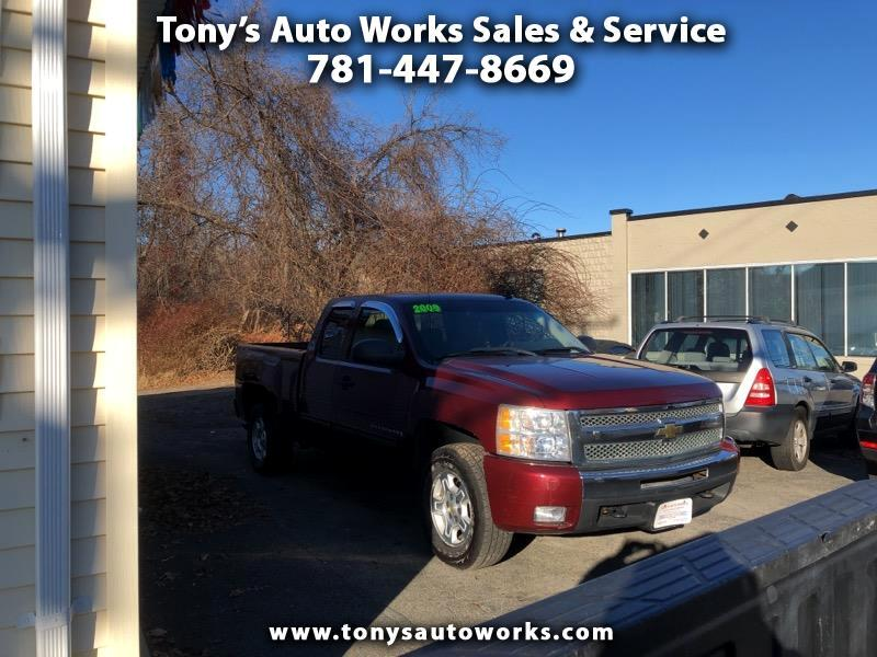 Buy Here Pay Here Ma >> Buy Here Pay Here Cars For Sale Whitman Ma 02382 Tony S Auto Works