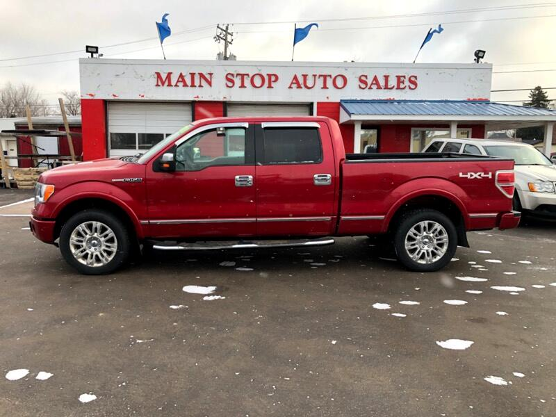 Main Stop Auto Sales Rice Lake Wi New Used Cars Trucks Sales