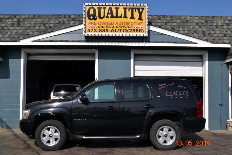 2009 Chevrolet Tahoe LTZ