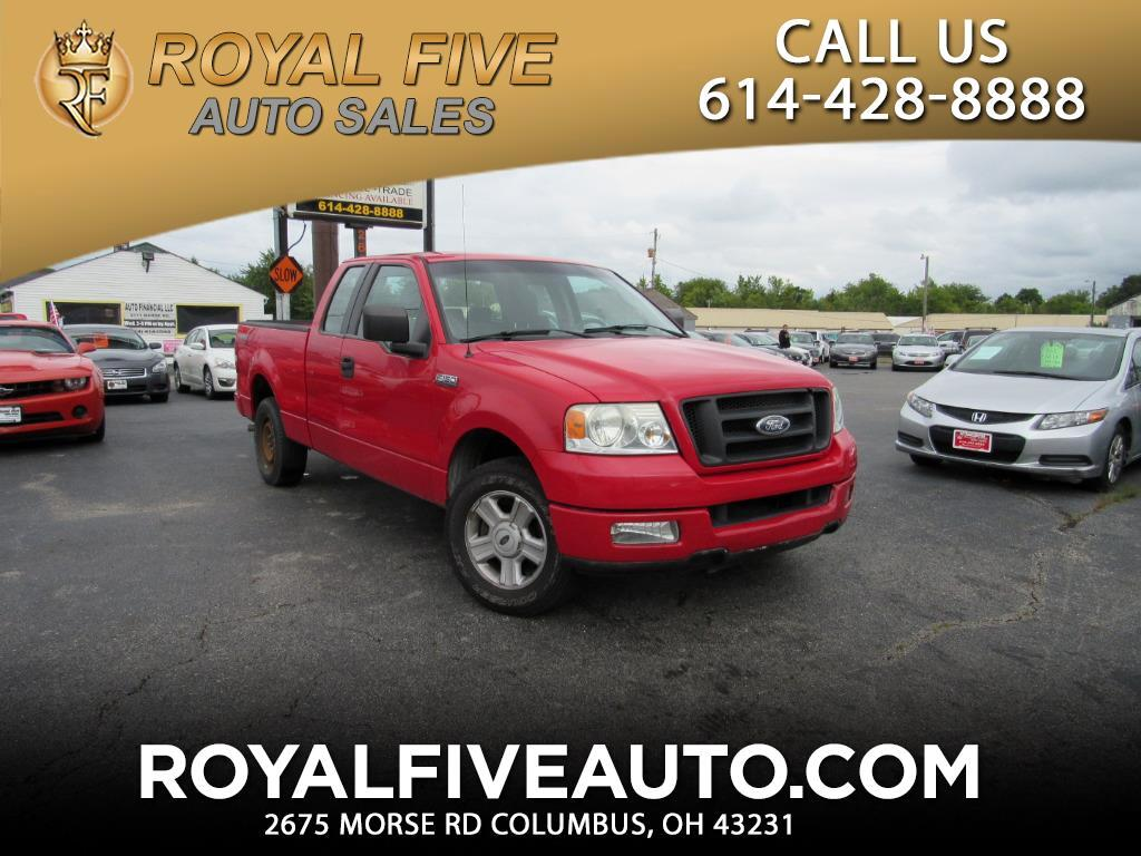 2005 Ford F-150 STX SuperCab 2WD