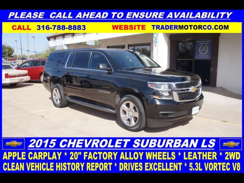 Chevrolet Suburban LS 2WD 2015