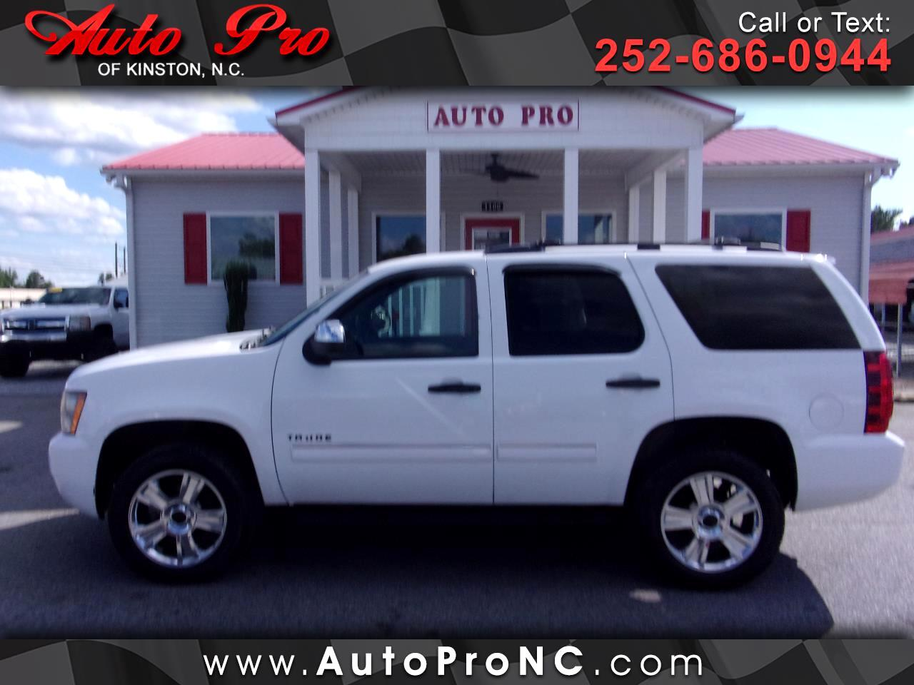 Chevrolet Tahoe 4WD 4dr 1500 Commercial 2011