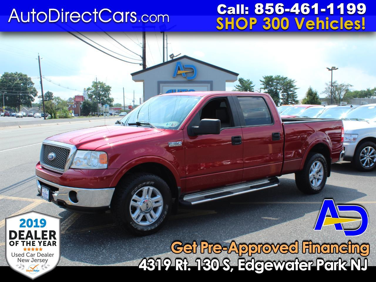 """2008 Ford F-150 4WD SuperCab 133"""" Lariat"""
