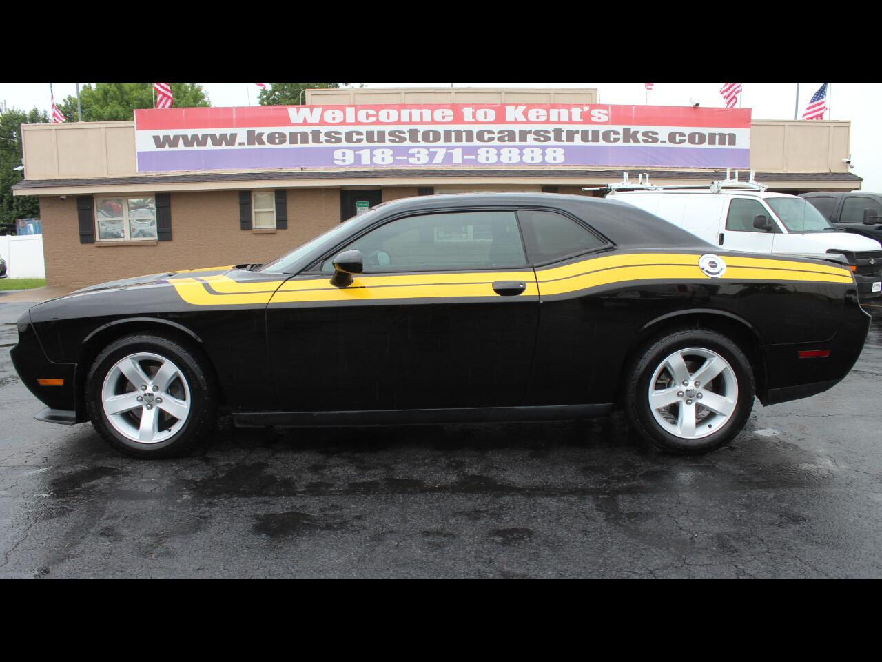 2013 Dodge Challenger SXT Coupe