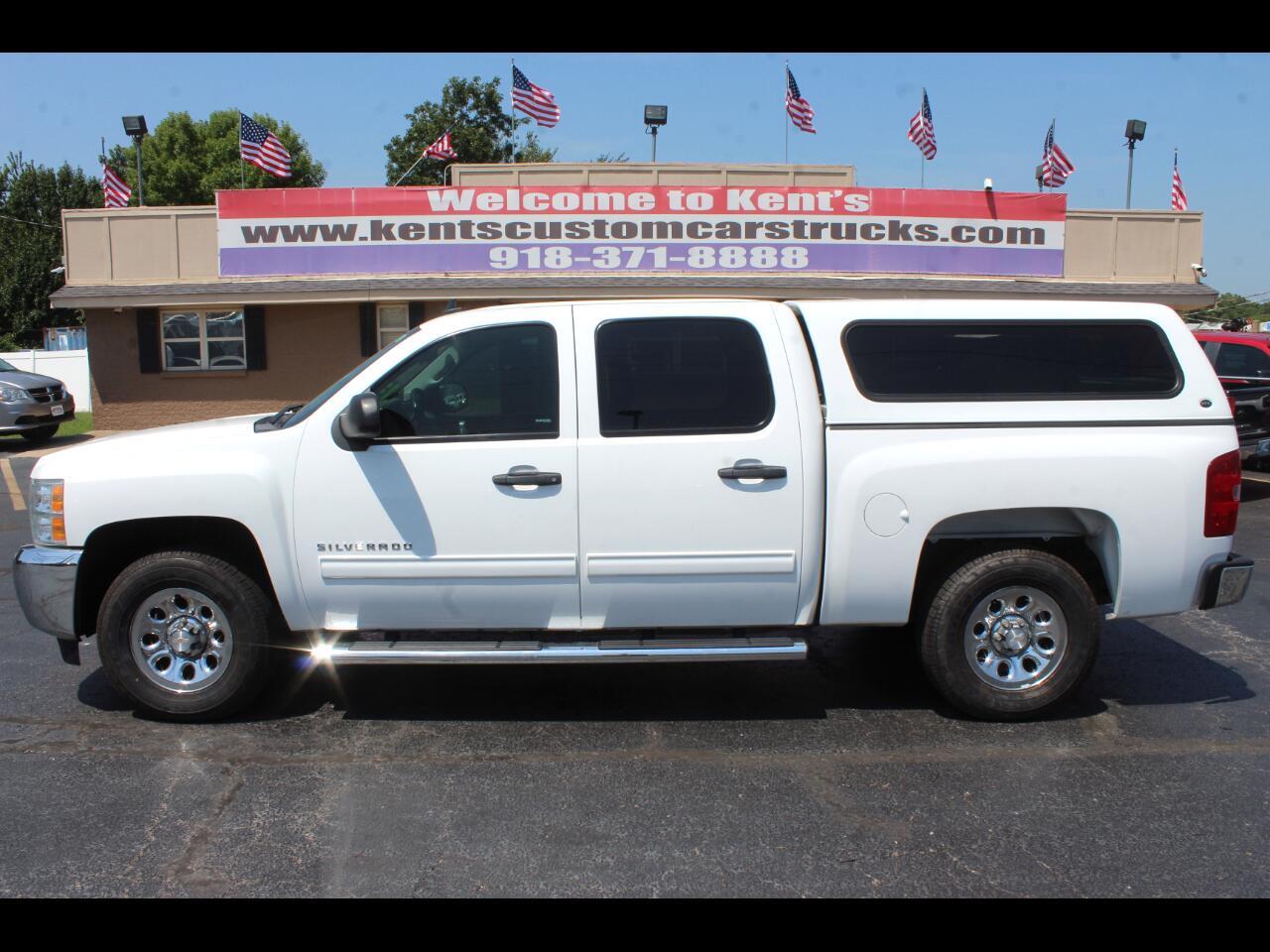 2013 Chevrolet Silverado 1500 LS Crew Cab 2WD 5.8 ft. Short Bed