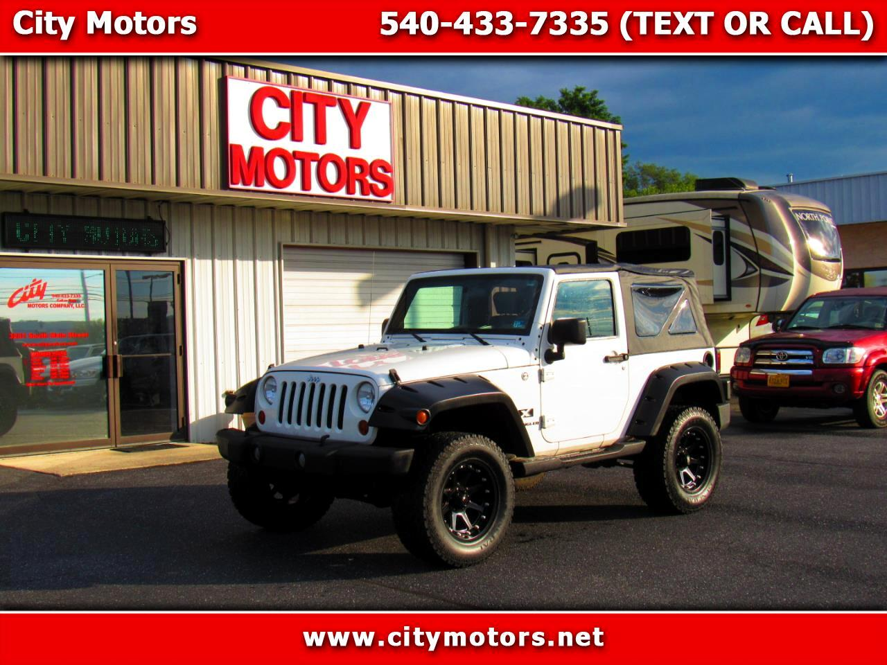 Wheel City Motors >> Used Cars For Sale Harrisonburg Va 22801 City Motors Company Llc