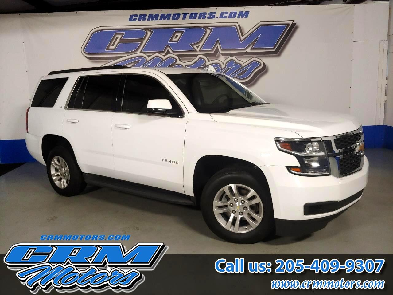 Chevrolet Tahoe 2WD 4dr LS 2016