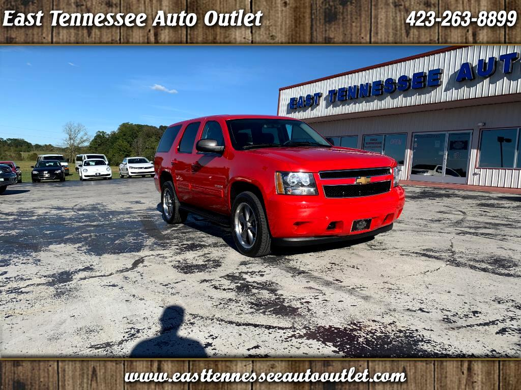 2012 Chevrolet Tahoe 4WD 4dr 1500 Commercial