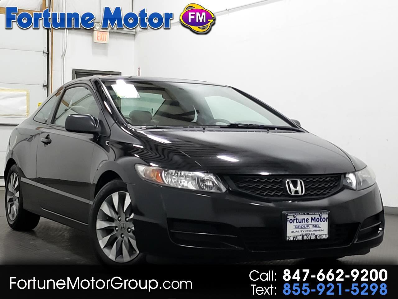 2011 Honda Civic 2dr Auto EX