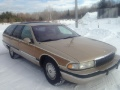 1993 Buick Roadmaster Wagon Estate