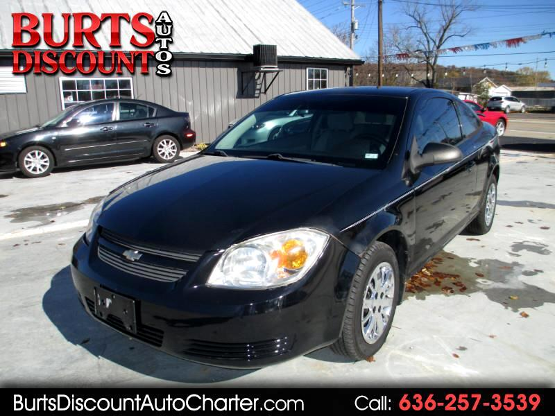2008 Chevrolet Cobalt LS Coupe ***WARRANTY AVAILABLE***