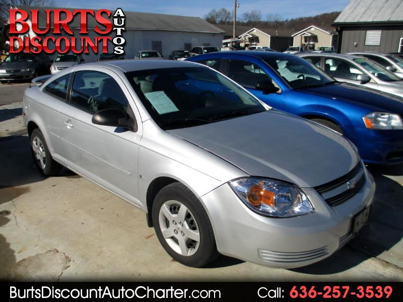 2007 Chevrolet Cobalt LS Coupe **FINANCING AVAILABLE**
