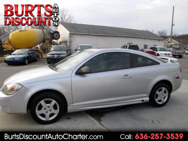 2008 Chevrolet Cobalt LS Coupe **ATTRACTIVE W/ LOW MILES