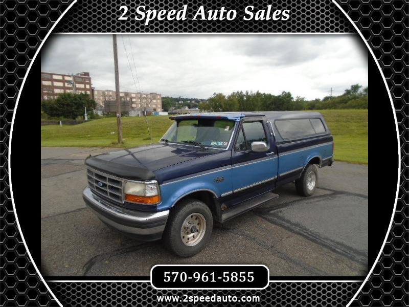 1995 Ford F-150 Special Reg. Cab Short Bed 4WD