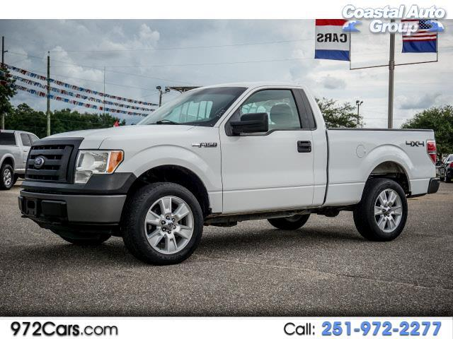 2011 Ford F-150 XLT 8-ft. Bed 4WD