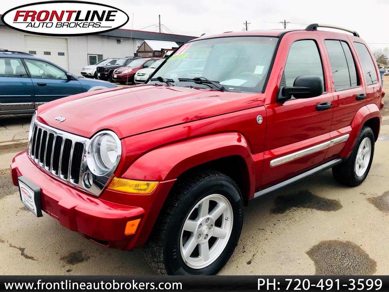 2007 Jeep Liberty Limited