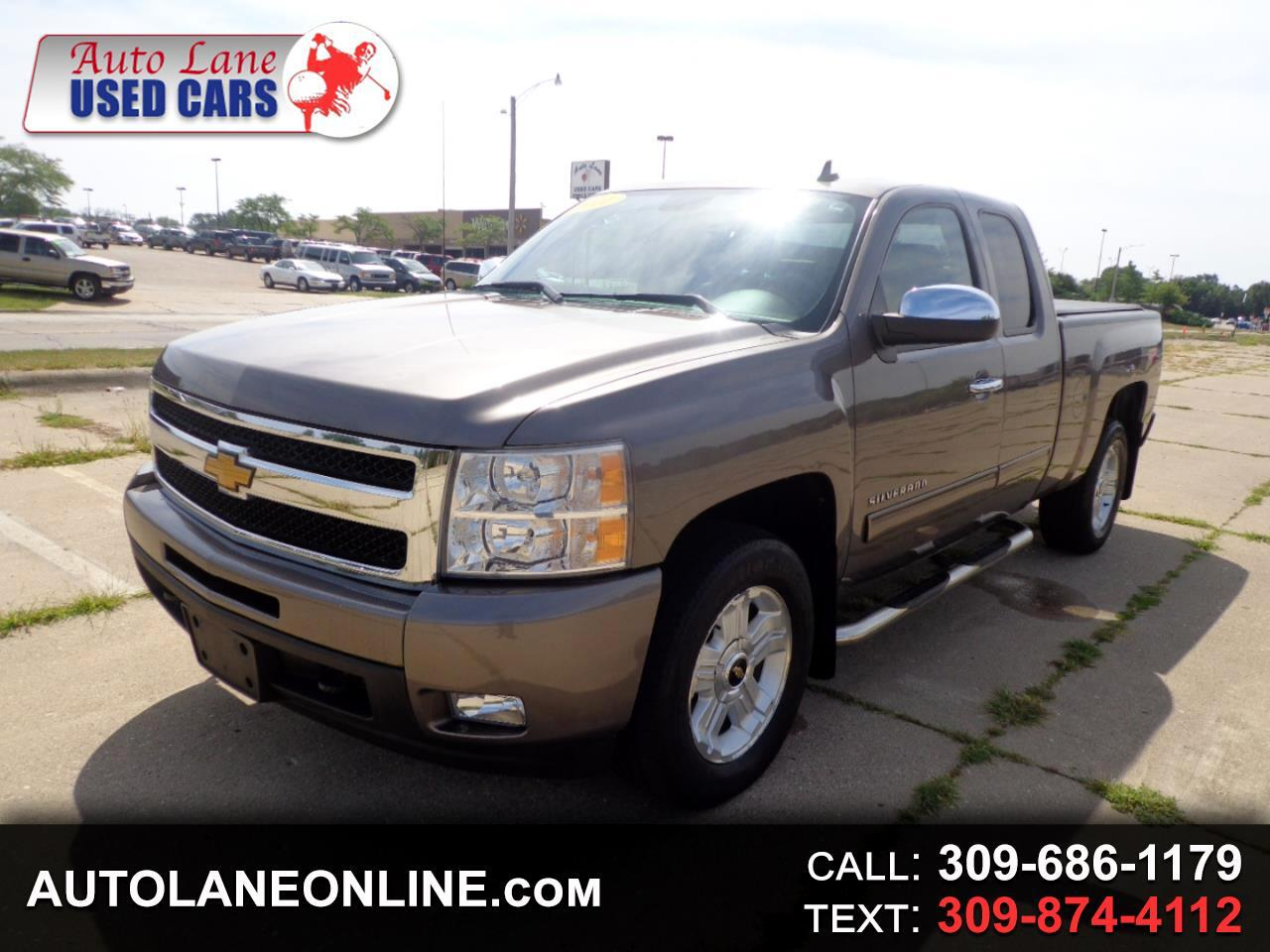 Car Dealerships Peoria Il >> Buy Here Pay Here Cars For Sale Peoria Il 61604 Auto Lane