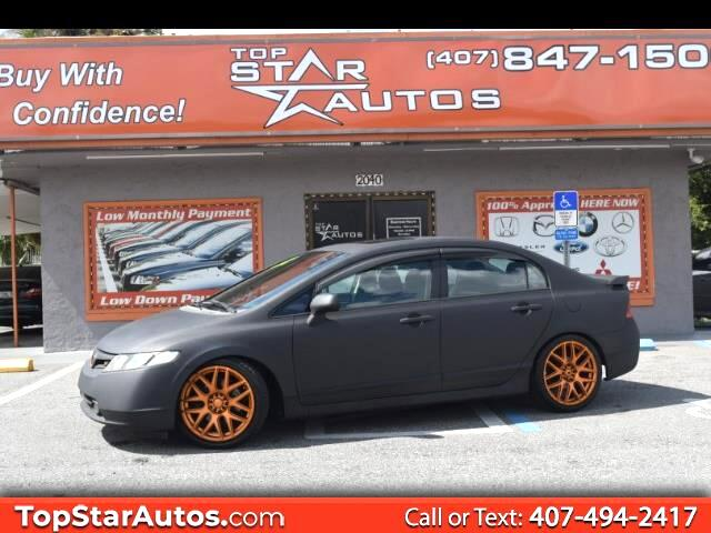 2007 Honda Civic Si Coupe 6-Speed MT